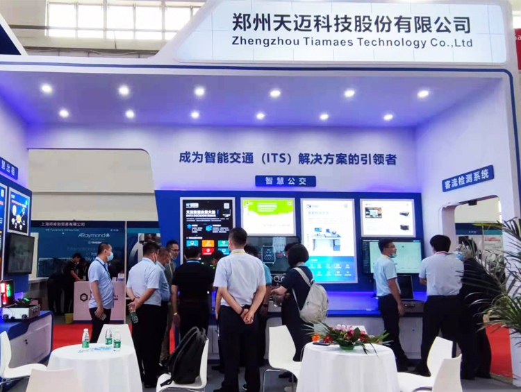 天迈科技参加2021北京国际道路运输展 载誉而归